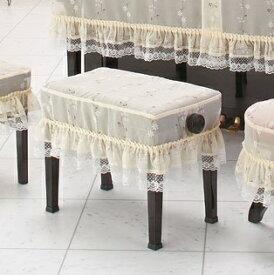 UL-CSレースプリント ピアノ椅子カバー UL-CS 60未満新高低椅子
