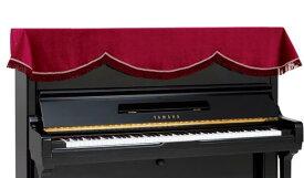 ◎ピアノカバー ★吉澤 アップライトピアノトップカバー PT-VE シンプルカバーの定番品