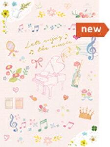 在庫限り ポストカード ピアノ(ピンク)PRFG-305/プリマ楽器