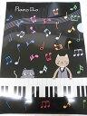 音楽雑貨★ねこといっしょ A4クリアーファイル ピアノKB-006 C12-10