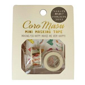 音楽雑貨 CMT-20:コロマス(ミニマスキングテープ):テープ2種類+テープ台1個:ハート&インコ(RYU RYU)【クロネコDM便対応】