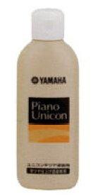 ♪ヤマハピアノユニコン半艶塗装用 PUH2 150ml