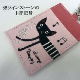★ ノアファミリーパスケース ストラップ付き J357PK ピンク