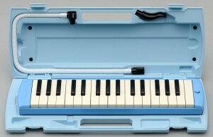 ♪ヤマハ ピアニカ P−32E  ブルー ヤマハ 鍵盤ハーモニカ
