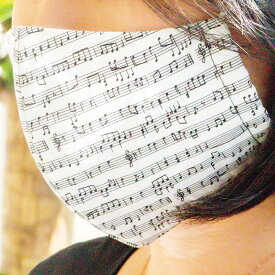 MSK150GF SINGING MASK 楽譜 ホワイト  ナカノ マスク