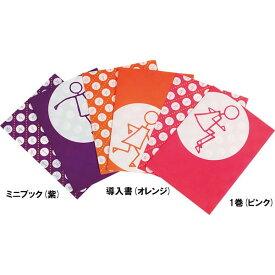 ★バーナムクリアファイル 1巻(ピンク) 1枚ばら売り