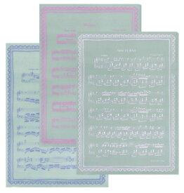 FL-50/C  作曲家シリーズ クリアーファイル3枚セット ショパン 発表会記念品 音楽雑貨