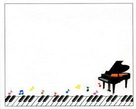 貼ってはがせる メモ ピアノ2 MG527 音楽雑貨♪stik−it!   ステッカーファン