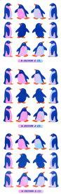 ★オーロラシール ブルーペンギン YA024 ステッカーファン