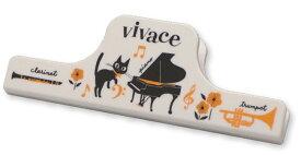 ◎ワイドクリップ vivace (ホワイト)VC2815-01 吉澤