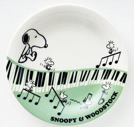 ◎SY2020−01 スヌーピー プレート ピアノ S/N 発表会 記念品 ギフト 音楽雑貨 パン皿