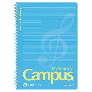 ◎音楽帳(ツインリングとじ)6号(セミB5)5線譜12段両面印刷50枚 KN9415-01 1冊のお値段です。