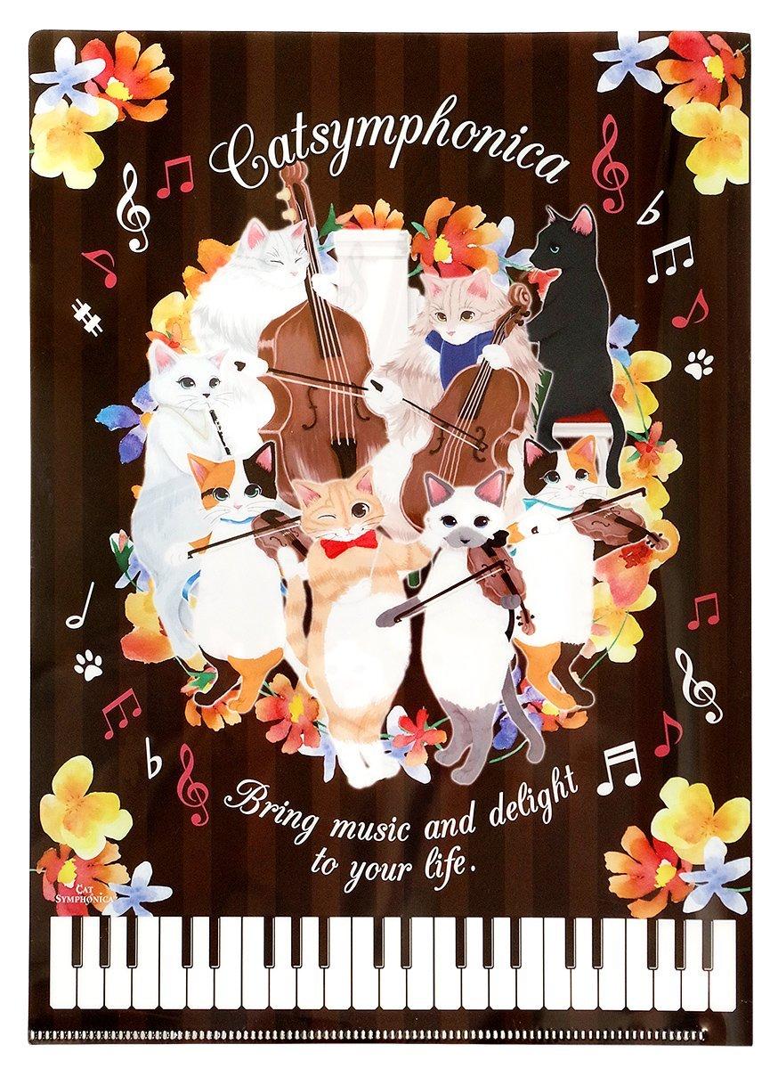 ◎音楽雑貨★(キャット シンフォニカ)CAT SYMPHONICA 猫のオーケストラ A4サイズ クリアファイル ピアノYX0215-01