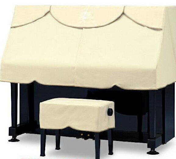 ピアノケープ PC-440BE ベージュ ト音刺繍