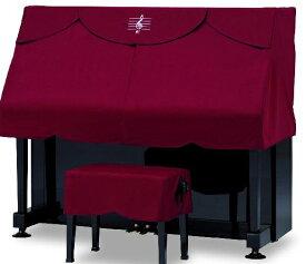 ピアノケープ PC-440EN ワインレッド ト音刺繍