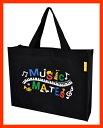 ◎音楽雑貨★★ MUSIC MATES レッスンバッグ MM51LB YOUKOU ミュージックメイツ ME7410-01 ピアノ発表会記念…