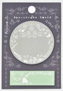 MS04FS 付箋Monochrome Sound YOUKOUHOME