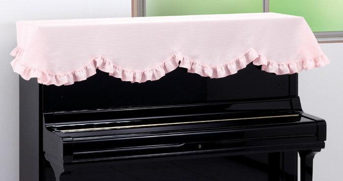 新着商品★ ピアノトップカバー さくら ピアノカバー アップライトピアノカバーです