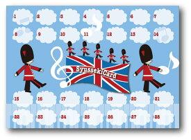 BBB 92260出席カード イギリス TB-92260