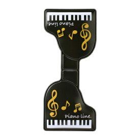 0548701Pianolineマグネットクリップグランドピアノ  ピアノライン