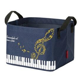 0181601  Piano line 収納ボックス(ハミング) 発表会 記念品  ピアノライン