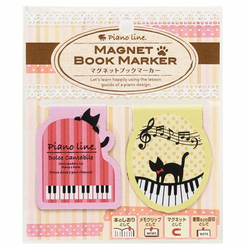 音楽雑貨★ピアノライン Piano line マグネットブックマーカー 猫 0307101