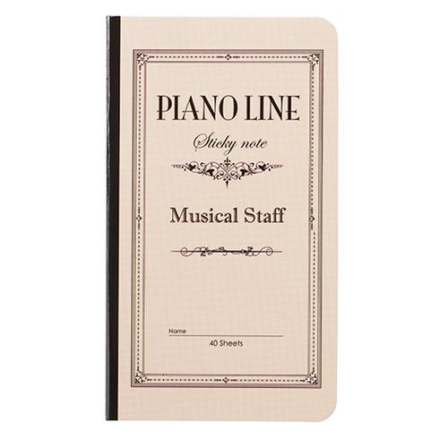 ★Piano lineブック型付箋(楽譜)0309501 ピアノライン