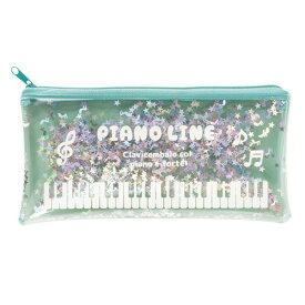 ★Piano line スパンコールペンケース ブルー 0530201