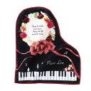 GP型 Piano line ハンドタオル(ギフト) ピアノライン 0528801 発表会記念品 ギフト タオル