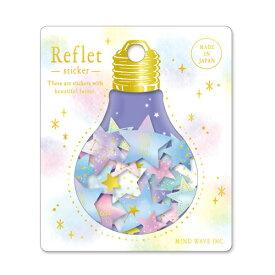 ★Reflet -sticker- 78479 スター フレークシール