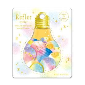 Reflet -sticker- 78480 ドット フレークシール