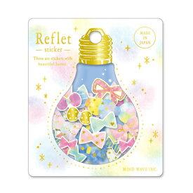 ★Reflet -sticker- 78481 リボン フレークシール78481