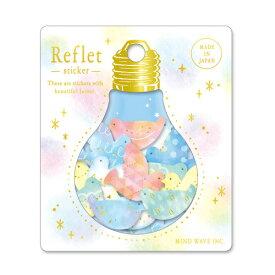 新着商品★Reflet -sticker- 78485 バード フレークシール