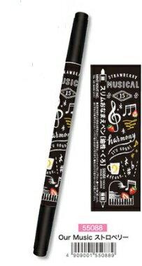 スリムおなまえペン 55088 Our Music ストロベリー