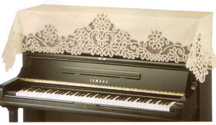 ★バテンレース ピアノカバー BL-60