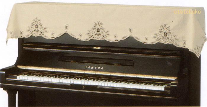 ★ピアノカバー バテンレース BL-35