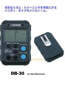 お薦め電子メトロノーム BOSS(ローランド) ドクタービート DB−30