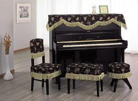ピアノ椅子カバー インポートタイプ G70-CS 新高低椅子カバー 60以上