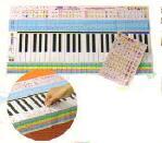 ◎紙鍵盤!学習鍵盤(シール・指導マニュアル付)CS4015-01 くおん