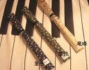 篠笛 童子 七本調子 SNO−03 和楽器 鈴木楽器製作所