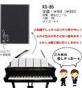 【音楽雑貨】★ 5シートクリアファイル KS-85 発表会記念品