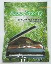 ピアノ専用湿度調整剤 Piano Fresh Q 乾燥剤