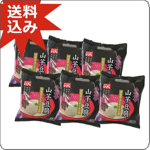 【送料込】豆腐懐石「山芋豆腐」6個セット
