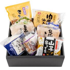 【送料無料】おとうふ工房いしかわ人気者セット豆腐|とうふ|油あげ|湯葉寄せ豆腐|山芋寄せ豆腐|ゆば|ギフト|母の日