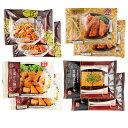 【送料無料】豆腐百珍 プラントベースセット豆腐カツ|豆腐からあげ|豆腐ステーキ|豆腐南蛮|ミールキット|ギフト…