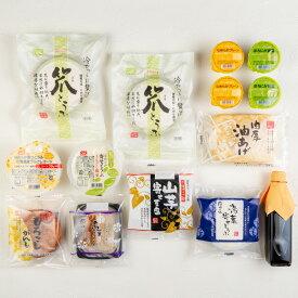 【2021年夏ギフト】涼味バラエティセット豆腐|油揚げ|国内産大豆100%|贈り物|お中元
