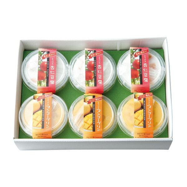 果肉入りとろけるマンゴープリン・杏仁豆腐