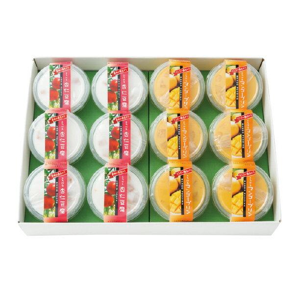 果肉入りとろけるマンゴープリン・杏仁豆腐12個セット