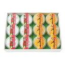 【2019年夏ギフト】果肉入りとろけるマンゴープリン・杏仁豆腐12個セット