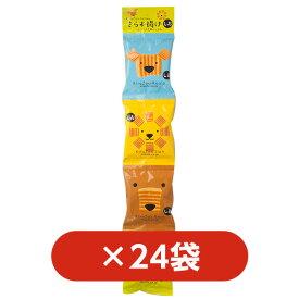 【24袋】動物きらず4連 しお